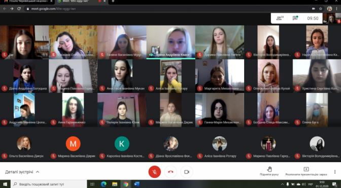 Зустрічі стейкхолдерів зі студентами