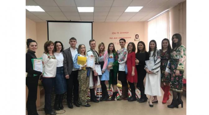 Участь у конкурсі на краще читання української поезії