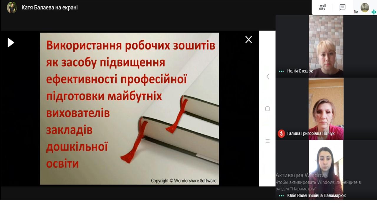 зображення_viber_2020-11-23_15-20-33