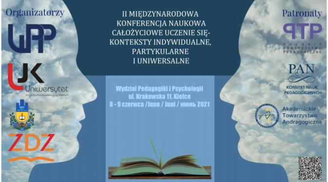 ІІ Міжнародна науково-практична конференція «Навчання впродовж життя – індивідуальний, партикулярний та універсальний контекст» (8-9 червня 2021 р.)