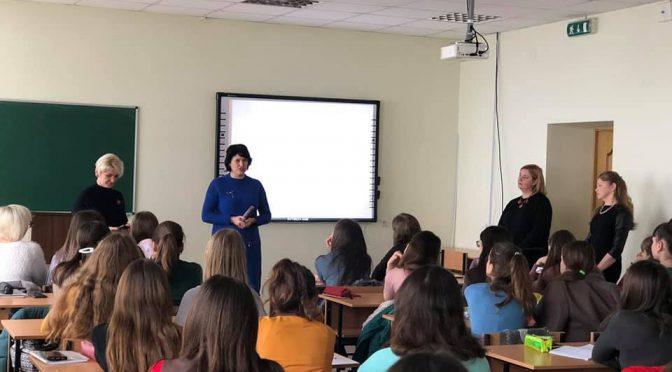 Міжвузівський семінар-практикум «Теорія і практика використання логопедичних технологій в дошкільній освіті»